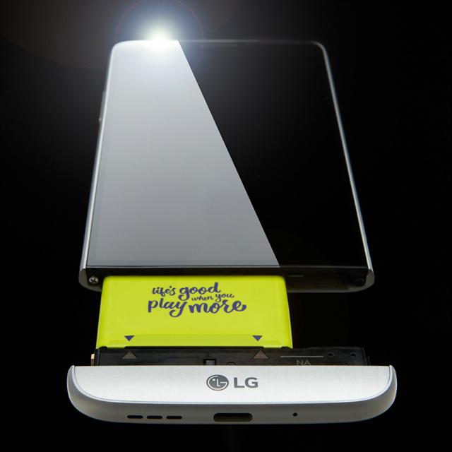 LG G5 모듈 배터리