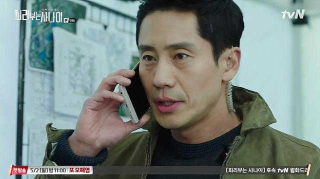 tvN 드라마 '피리 부는 사나이'에서 배우 신하균이 G5를 사용하고 있는 모습입니다.