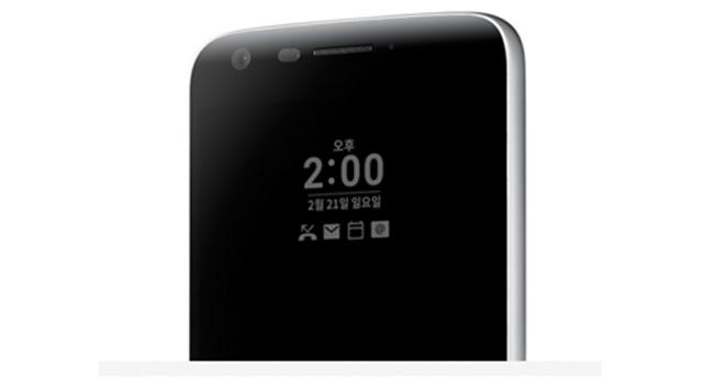 'G5'의 '올웨이즈온(Always-on)' 기능은 가로 27.5mm, 세로 31.1mm의 직사각형 크기의 화면에 시간, 요일, 날짜, 배터리가 충전된 정도 등의 기본 정보는 물론 문자, SNS 등의 알림 정보를 24시간 디스플레이에 표시해 주는 기능입니다.