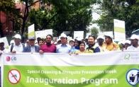 LG전자, 방글라데시서 모기퇴치 캠페인 실시