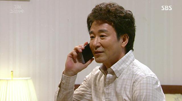SBS 드라마 '그래 그런거야'에서 배우 유재호가 G5를 사용하고 있는 모습입니다.