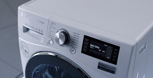 LG전자의 혁신 기술인 '센텀 시스템'이 반영된 저진동 드럼세탁기의 모습입니다.