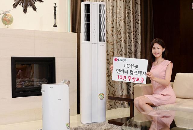 LG 휘센 인버터 컴프레서 10년무상보증