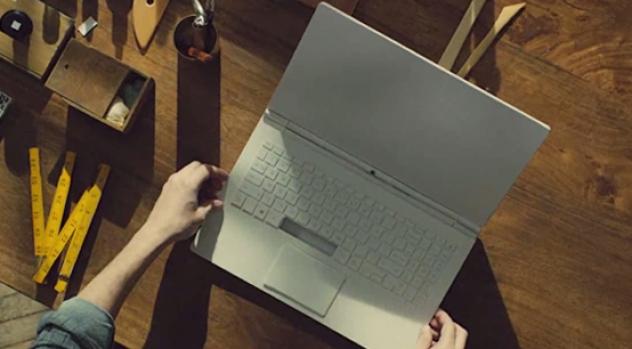 종이보다 가벼운 노트북, LG 그램이 세상을 놀라게 하다!