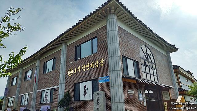 G5로 촬영한 동학혁명기념관 모습