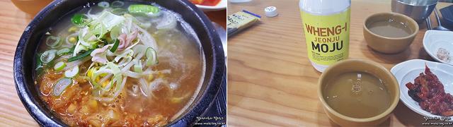 웽이집의 콩나물국밥과 웽이모주 이미지