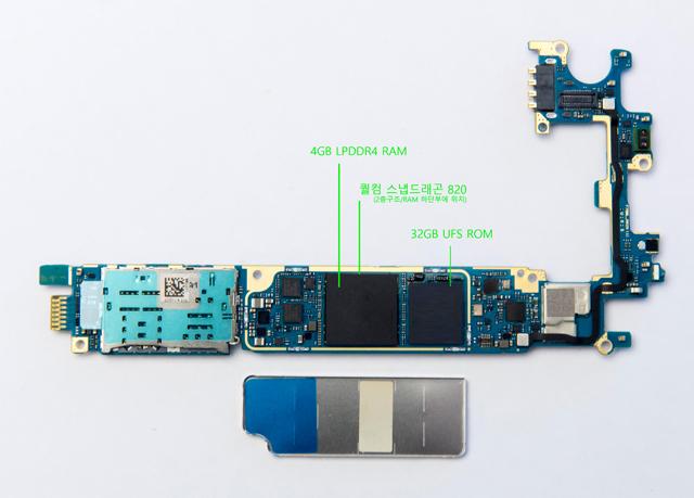 LG G5 스마트폰의 핵심, 퀄컴의 최신 AP '스냅드래곤 820' 분해 이미지