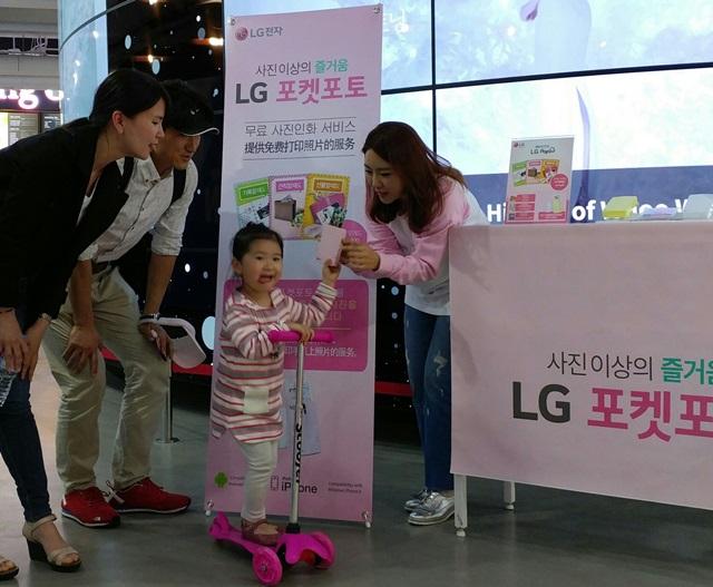 - LG전자는 5일부터 8일까지 나흘간 서울타워플라자 1층에서 무료 인화 서비스를 진행하고 있다. 관광객들은 남산 서울타워 곳곳에 있는 행사 도우미들이 찍어주는 사진을 LG 포켓포토를 이용해 그 자리에서 인화하거나, 스마트폰에 저장된 사진을 출력할 수 있다. LG 포켓포토 행사 도우미가 연휴를 맞아 서울타워를 찾은 어린이 관람객에게 스마트 폰 사진을 LG 포켓포토로 인화해주고 있다.