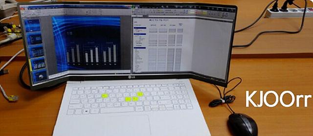 나만의 페이퍼 그램 이벤트 참가자가 접는 형태로 만든 '플렉서블 울트라와이드 그램' 이미지