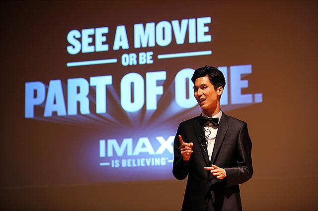 IMAX, 황홀한 세계로의 초대 – 김정욱 대리
