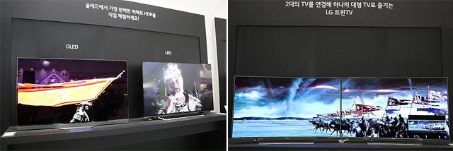 LG 울트라 올레드 TV는 넷플릭스, 워너브라더스, 유니버설, MGM 등 할리우드 영상 제작업체들이 채택하고 있는 HDR 방식인 돌비 비전을 채택하고 있어 해당 콘텐츠들을 최적화된 화질로 감상할 수 있습니다.