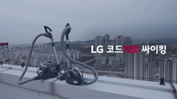 LG 코드제로 싸이킹 두 대가 빌딩 옥상 위에 놓여있다.
