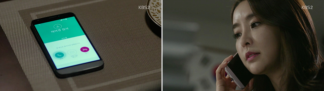 KBS2 드라마 마스터 국수의 신에서 G5가 나온 장면들을 모아 놓은 이미지입니다.