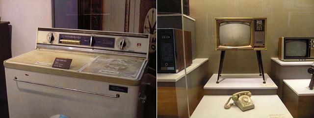 금성 냉장고와 텔레비전
