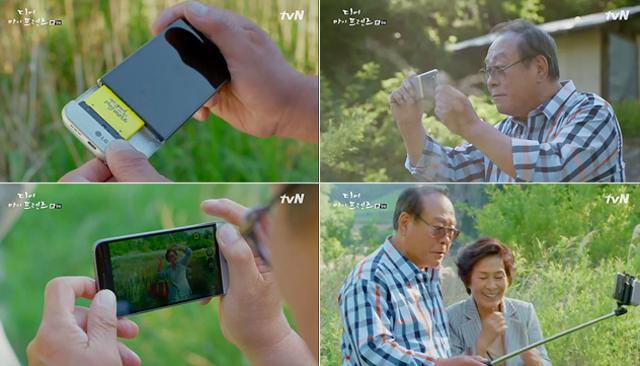 TVN 드라마 디어 마이 프렌즈에서 G5가 나온 장면들을 모아 놓은 이미지입니다.