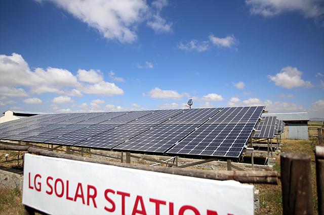 LG 희망마을 태양광 충전소 이미지