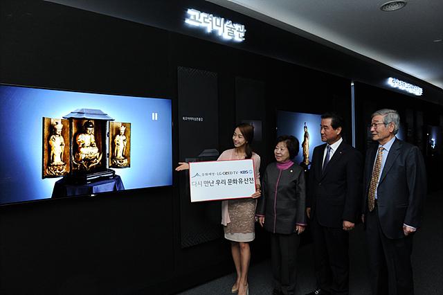 LG전자가 해외의 박물관, 미술관에 소장되어 있는 우리의 문화유산을 3차원 디지털 영상으로 제작하여 국내에 전시한 모습