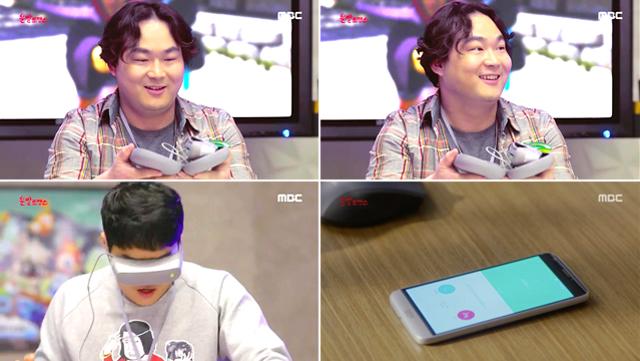 MBC 드라마 운빨로맨스에서 G5가 나온 장면들을 모아 놓은 이미지입니다.