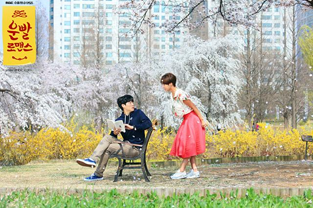 MBC 드라마 '운빨로맨스' 포스터