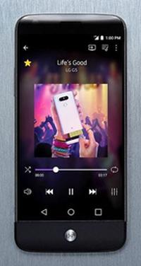 노래가 재생되는 G5 화면 이미지