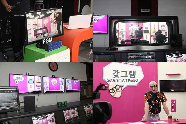 갓그램 페이스북 라이브 현장 무대 준비과정