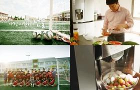 LG전자가 내달 29일까지 진행하는 '내 생에 가장 시원한 선물' 이벤트의 소개 영상 및 LG 디오스 얼음정수기냉장고 제품 사진