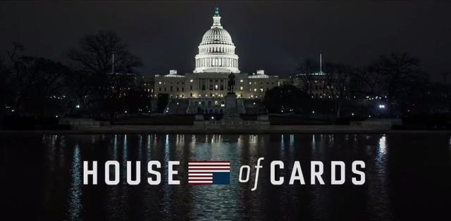 하우스 오브 카드 포스터 이미지