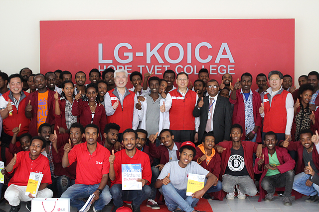 해외에서 봉사하는 LG 임직원 모습