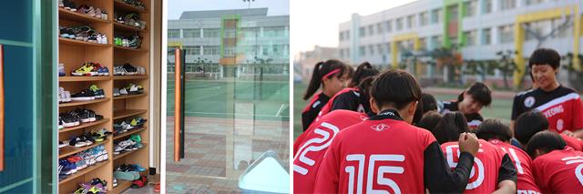 논산 강경여자중학교 축구부 기숙사 신발장 모습(왼쪽), 운동하고 있는 모습(오른쪽)