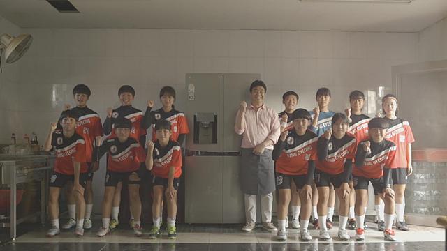 논산 강경여자중학교 축구부와 백종원씨의 기념 단체사진
