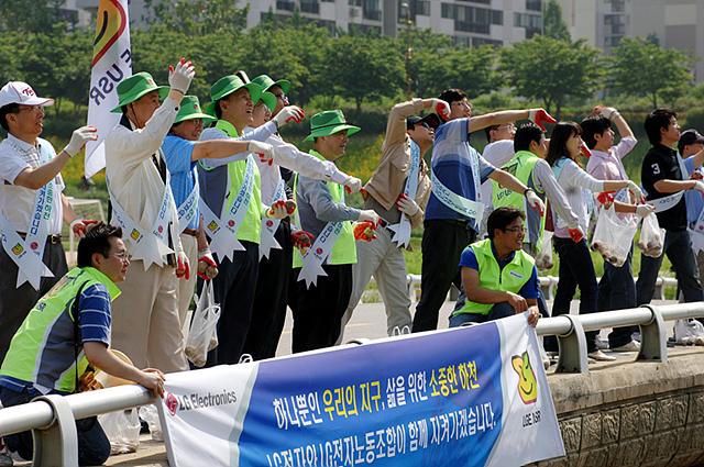 2010년 제 1회 세계 환경의 날 기념 봉사 활동 모습입니다.