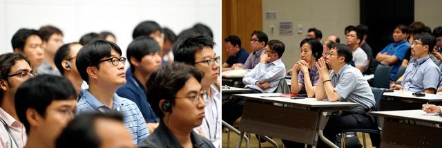 강의를 듣고 있는 청중들의 모습