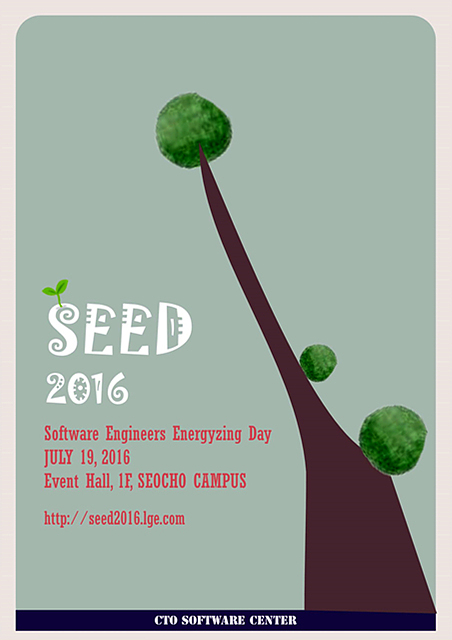 SEED 2016 포스터