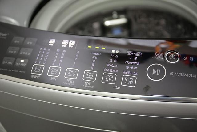 LG 통돌이 세탁기 기능 설정 버튼의 모습입니다.