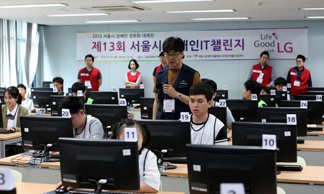 LG정보나래 봉사자들이 장애인들에게 IT 교육을 진행하고 있는 모습