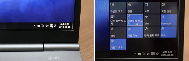 윈도 10에서 새롭게 추가된 알림 센터 이용 모습