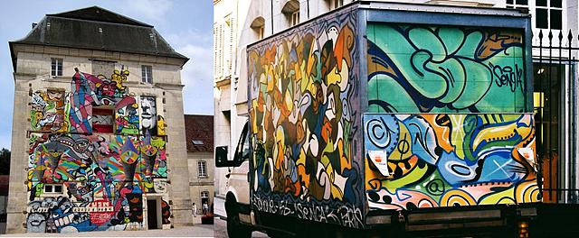 해외에서는 디자인 아트로 인정받는 Graffiti