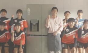 여자 축구 꿈나무들을 위한 특별한 선물, 얼음정수기냉장고 LG DIOS 캠페인