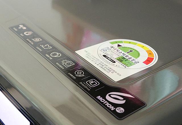 에너지소비효율1등급을 자랑하는 LG 세탁기