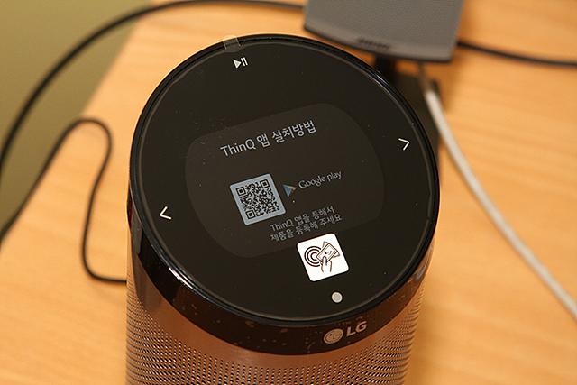 스마트 씽큐 허브를 ThinQ앱과 연결하기 위한 준비 모습입니다.