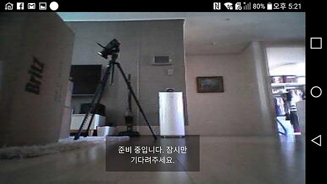 LG SmartThinQ 앱으로 홈뷰를 설정하여 스마트폰으로 실내를 확인하는 화면입니다.