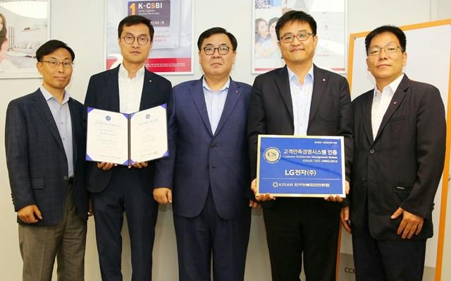 LG전자 서비스가 한국능률협회 고객만족경영시스템 (ISO 10002) 인증을 2년 연속 획득하며 고객만족 경영시스템을 구축 및 운영하고 있음을 입증했다. LG전자 한국서비스FD담당 전양균 상무(가운데)와 직원들이 인증서와 함께 포즈를 취하고 있다.