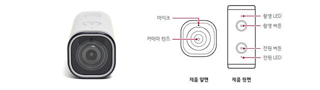 LG 액션캠LTE 제품 분석