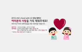 헌혈, 세상에서 가장 따뜻한 선물을 전하세요~