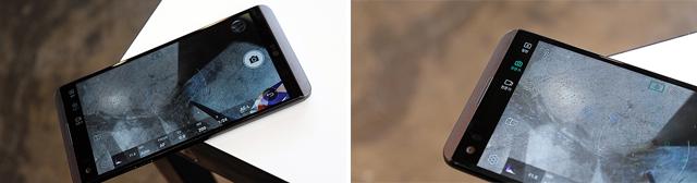 LG V20 전문가 모드 실행한 사진