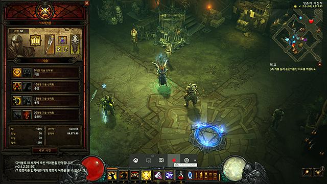 게임 플레이된 화면 모습