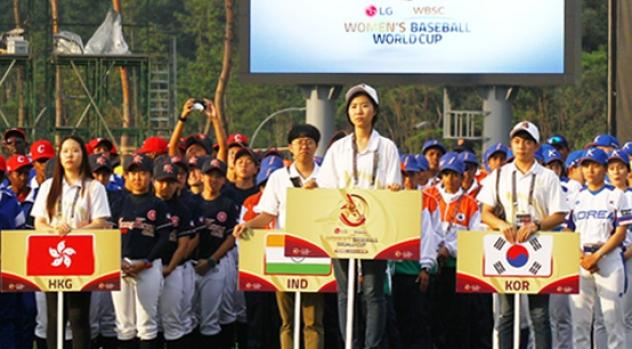 그녀들의 야구축제! LG후원 WBSC 2016 기장여자야구월드컵 개막 현장