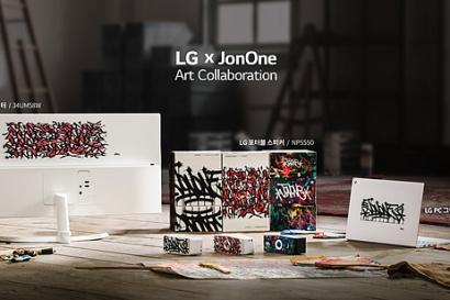 LG X 존원 아트시리즈 제품들 이미지