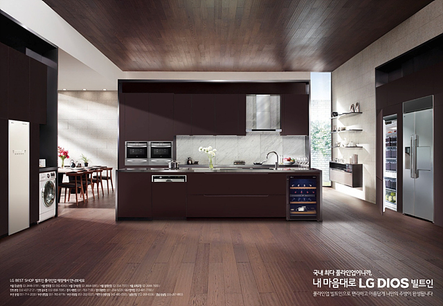 LG DIOS 키친패키지 잡지 광고 이미지
