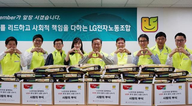 LG전자 노동조합이 추석을 맞아 소외되기 쉬운 우리 주변 이웃에게 따뜻한 사랑을 전했다. 서울 영등포구 LG전자 강서빌딩에서 배상호 노조위원장(가운데)을 비롯한 LG전자 직원들이 직접 포장한 사랑의 부식 박스 앞에서 포즈를 취하고 있다.